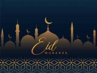 与清真寺剪影和伊斯兰教的样式的eid穆巴拉克问候