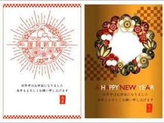 设计:新年插图集13新年贺卡