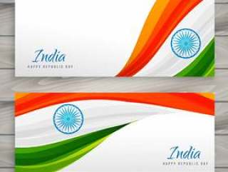 印度国旗横幅卡矢量设计插画