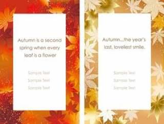 一组两个带有秋季图形的矢量帧。