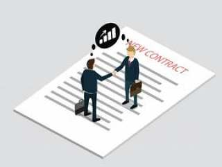 商业工作的新合同