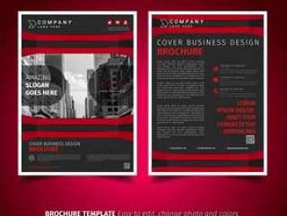 酷业务宣传册传单设计