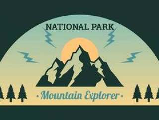 标志性的国家公园载体