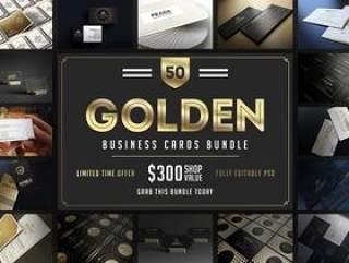 50张金色名片设计模板合集PSD源文件打包下载