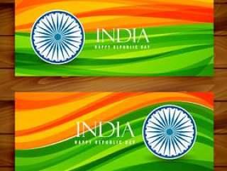 印度国旗矢量设计插画的横幅