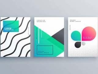最小的手册传单封面页面设计为您的业务