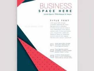 在A4的最小的业务传单设计传单封面页设计