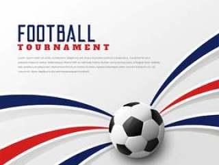 足球比赛背景设计模板