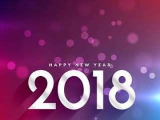 优雅2018年快乐新的一年散景彩色背景