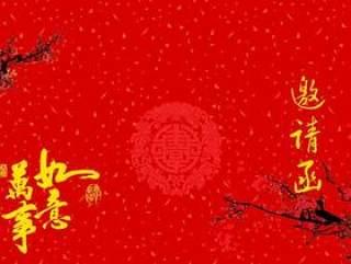 红色新年邀请函psd分层素材