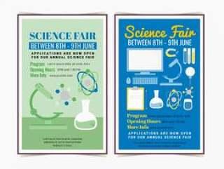 矢量科学博览会海报