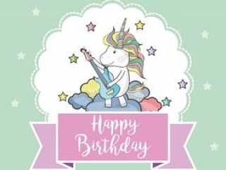 与逗人喜爱的独角兽幻想动画片的生日快乐卡片