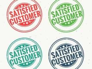 满意的客户橡皮戳设置在四个不同的颜色