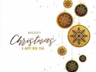 优质金色圣诞球季节性问候背景