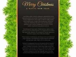 圣诞快乐圣诞问候与绿色松树树叶的设计