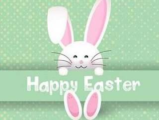 波尔卡圆点背景上可爱的复活节兔子