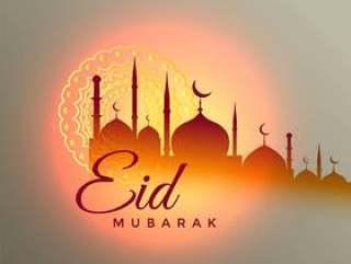 与清真寺剪影的eid穆巴拉克美好的问候设计
