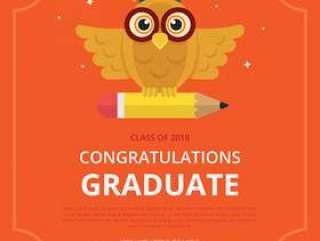 与猫头鹰和毕业帽子的毕业卡片例证。
