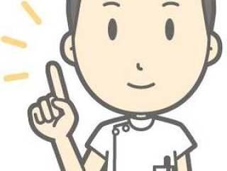 男护士 - 指向 - 胸围