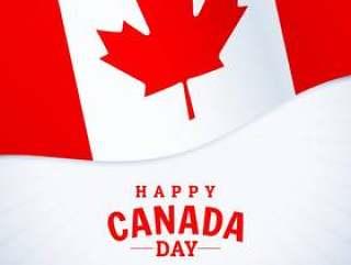 国庆节快乐加拿大天问候