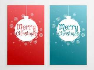 一套两个垂直圣诞节横幅节日问候