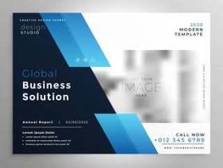 创意蓝色现代业务手册传单演示文稿模板