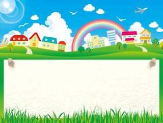 城市景观草原山飞机彩虹路城市插画图片