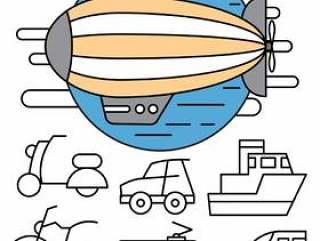 最小的交通图标