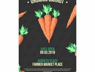 有机胡萝卜农民市场传单矢量