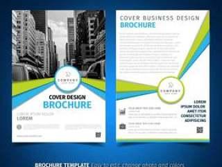 宣传册传单设计