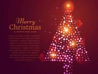 美丽的圣诞树设计与多个圈子