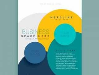 多彩圆圈宣传册设计模板设计