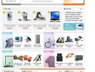 商场购物类模板PSD分层(91)