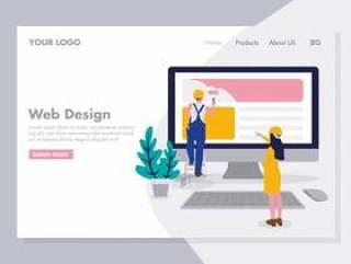 登陆页面的Web设计插图