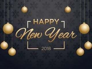 新年快乐2018背景
