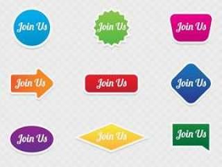 加入我们网站按钮的概念