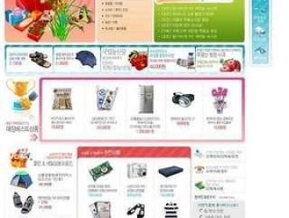商场购物类模板PSD分层(43)