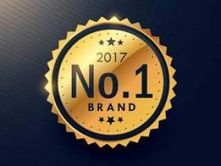 排名第一的品牌黄金高级豪华品牌来宣传您的b