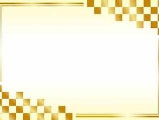框架 - 日本模式 - 角落对齐 - 黄金