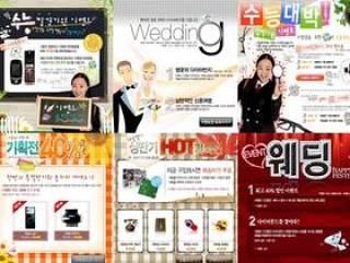 韩国网页Banner广告分层PSD背景(2)