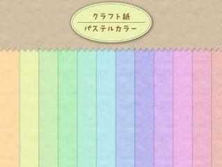 牛皮纸柔和的颜色