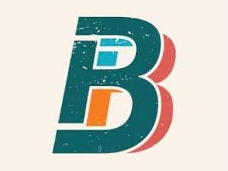 字母B的复古风格