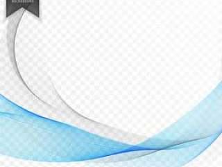 时尚的蓝色波浪形状背景