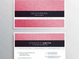 用抽象的线条图案粉红色名片模板文具