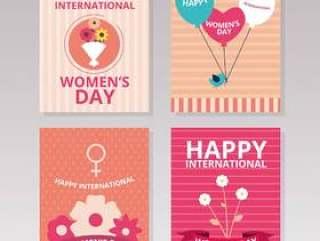 国际妇女节贺卡