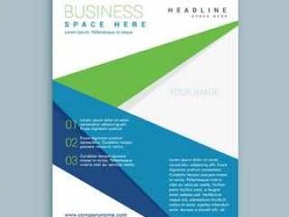 现代绿色和蓝色业务手册传单设计模板