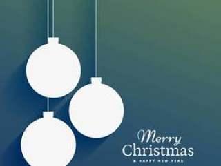 干净的圣诞节背景与平挂圣诞球