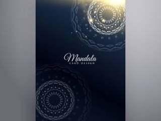黑暗的曼荼罗传单海报设计