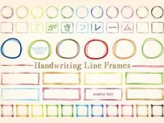 手写的水彩触摸的框架