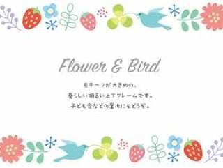 花和鸟的顶部和底部的框架
